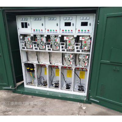 RM6充气柜 山西RM6高压充气柜厂家 哪里有充气柜销售