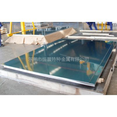 国标5005铝板 5005焊接铝板