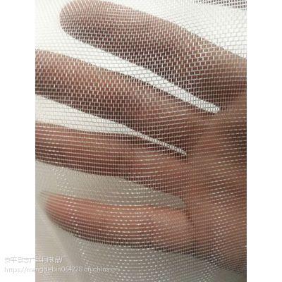 蟾蜍养殖纱网厂家批发定制密度好抗老化3-5年优点多