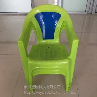 塑料椅子模具注塑成型 塑料凳子模具开发设计加工 日用品