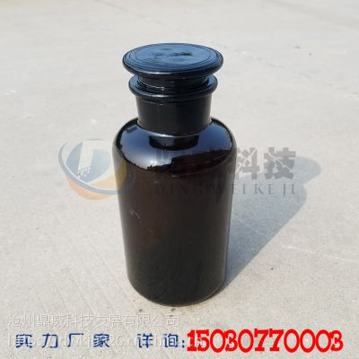 【鼎威】DWJL-10棕色油样瓶 透明广口试剂瓶 厂家直销