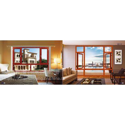 优质铝包木门窗厂家门窗品牌 蓝卡门窗优质铝包木门窗厂家