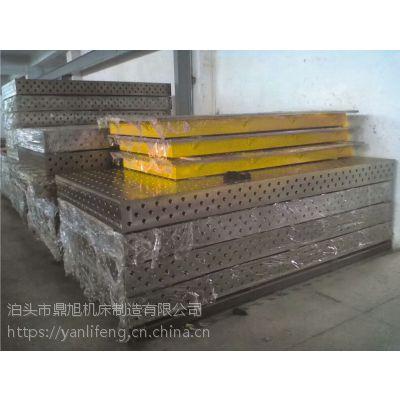 鼎旭量具专业加工定制多功能三维柔性焊接平台|质量保障