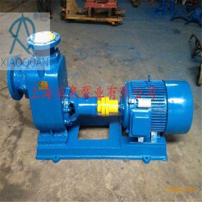 上海消泉泵业32ZWL10-20 无堵塞自吸泵排污泵环保工程污水处理专业自吸排污泵