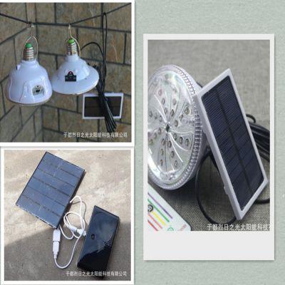 供应烈日之光太阳能电池板,太阳能光伏板