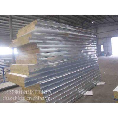 北京超时代岩棉板厂家