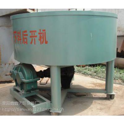 鹤岗鑫旺一米三直径立式平口搅拌机底板加厚