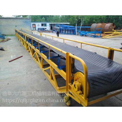 移动升降爬坡皮带输送机 移动平板式伸缩皮带运输机
