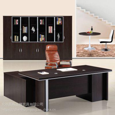 大班台,老板桌,班台,经理台,工作台,厂家低价