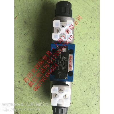 R900424279 DBDS 20 P1X/400力士乐溢流阀原装进口现货供应