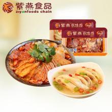 紫燕百味鸡加盟总部v北京百味鸡加盟店