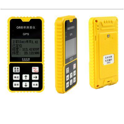 面积测量仪地亩仪两地测亩仪东如Q8测亩仪GPS定位系统