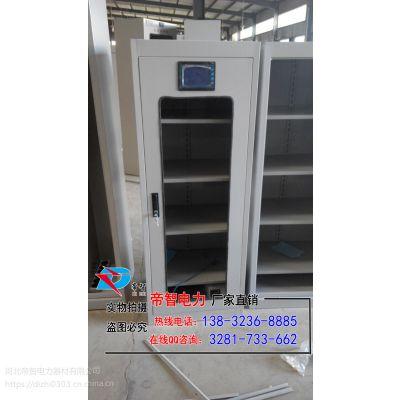 榆林电力工器具柜/智能工具柜厂价直销/帝智安全柜规格、图片