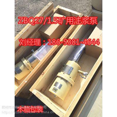 【欢迎光临】辽宁ZBQ-27/1.5气动注浆泵价格】18653814644-辽宁