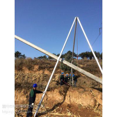 三角抱杆 铝合金框架式抱杆 电力立杆三角立杆器 博信达