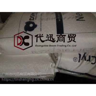 颜料研磨分散、柔印油墨及收缩套标用Neocryl B-819固体丙烯酸树脂