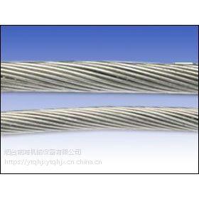 供应韩国大象钢丝绳光面钢丝绳钢丝绳价格