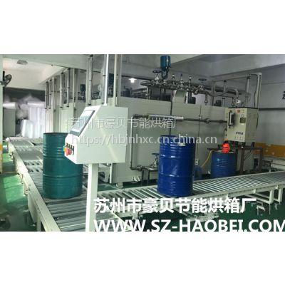 SDL-558化工圆桶油桶烘干隧道炉