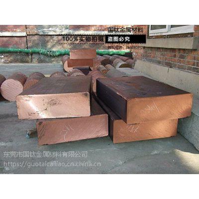 C61400铝青铜 现货正品C61400铝青铜