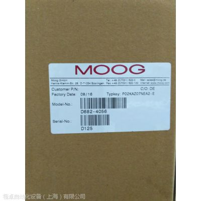 德国进口MOOG伺服阀D682-4056批阀特价备件