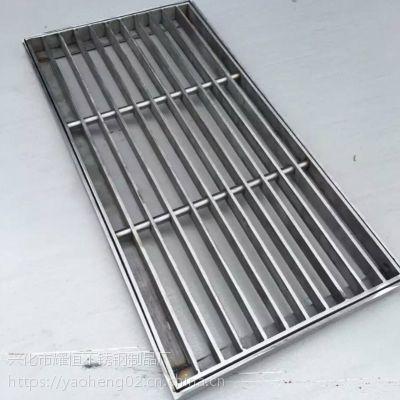耀恒 厂家直销 304不锈钢格栅盖板地沟盖板 洗车房不锈钢格栅可定制