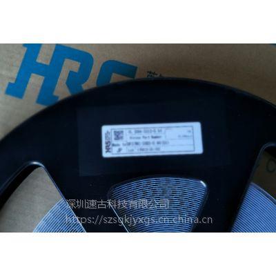 GT18WB-14DP-HU广濑连接器