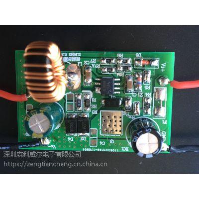 SL3036D SL3036 SL3036H 8-120V输入电压 低功耗降压恒压IC方案
