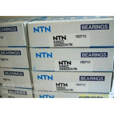 NTN 7010CG/GNP4轴承 NTN精密机床轴承