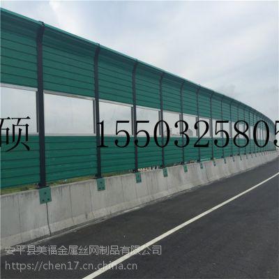 贵州黔南 厂界隔音板 高速公路隔声屏障 高架隔音屏