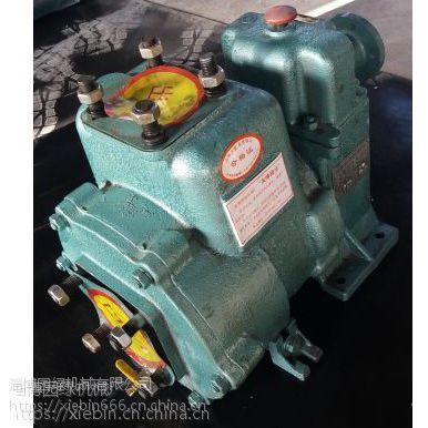 65QZB-50/110N自吸离心洒水泵