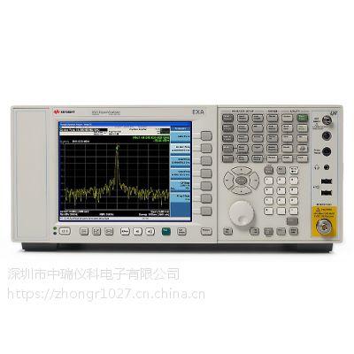Agilent N9010A EXA 信号分析仪 10 Hz ~ 44 GHz