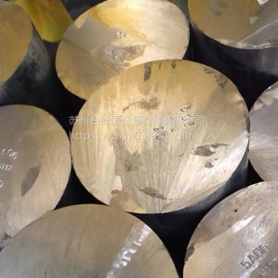现货5A06铝棒厂家 5A06铝合金棒价格