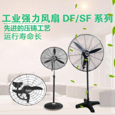 上海德东DF650-4-150W三相调速工业强力摇头落地扇工业落地扇