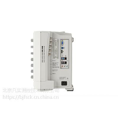 是德科技/安捷伦DSOS204A 高清晰度示波器