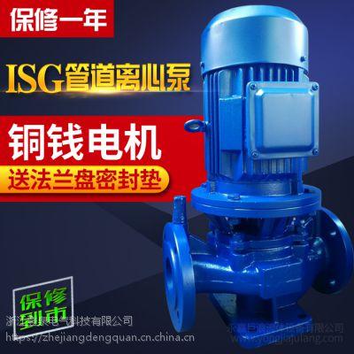 上海ISG立式管道离心泵125-200A/生活清水泵30KW/不锈钢管道离心泵