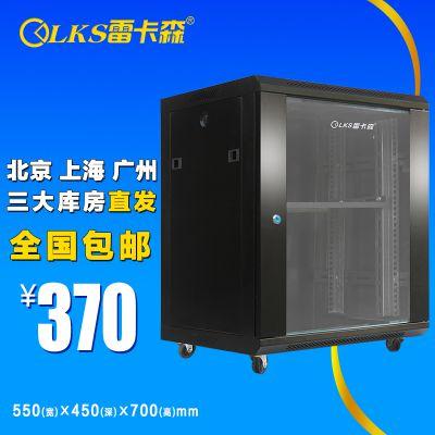 上海徐汇经济型机柜/机柜型材/雷卡森专业生产服务器机柜,优秀品牌,优质服务