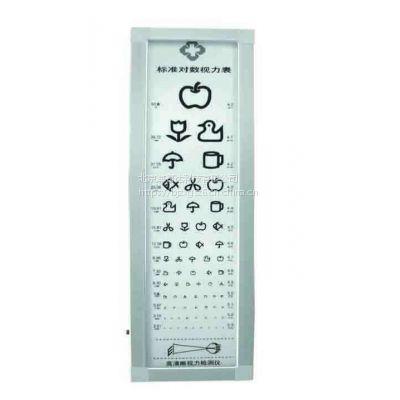 YWW儿童视力表灯箱(国产)(两台起订) 型号:M302159库号:M302159