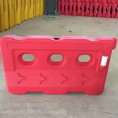 西安水马围挡生产批发塑料水马1300*700