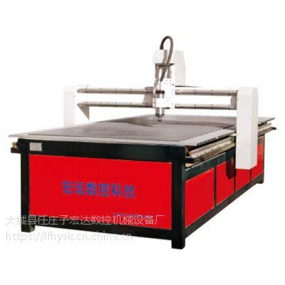 供应 河北宏达机械生产1325型 木工激光雕刻机