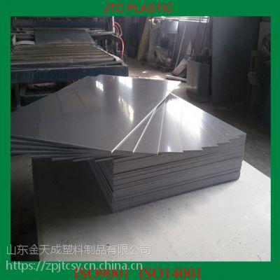 金天成专业生产新能源萃取专用pvc板材 pvc硬板