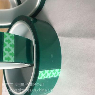 PET绿色高温胶带 高温喷涂遮蔽保护胶带 不残留