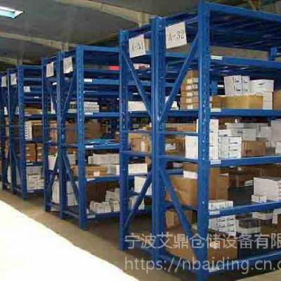 宁波艾鼎面料布料三立柱货架厂家 货架 SLZ-004 送货安装