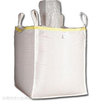 广东东莞吨袋 东莞麻涌吨袋生产厂家