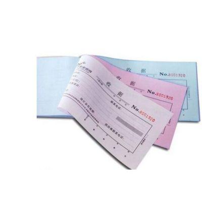西湖外来客登记册印刷_拱墅访客登记表定做厂家_滨江区来访人员登记本制作