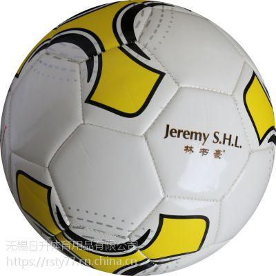 少年足球 5号4.0TPU皮革机缝足球7/11人制比赛用球