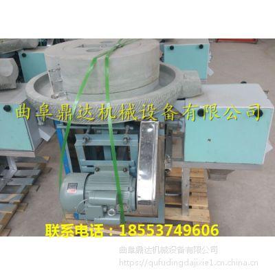 质量可靠家用电动石磨机 小型杂粮石磨机 粮食加工机械厂家鼎达