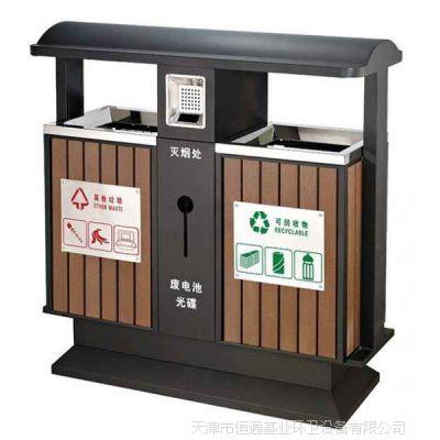 天津街道专用垃圾箱|街道专用垃圾箱直销价