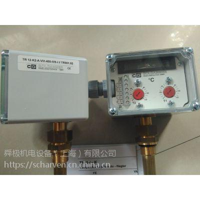 Goldammer温控器