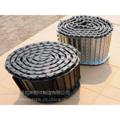 盛普诺厂家供应数控机床用排屑机链板钢制除屑链板