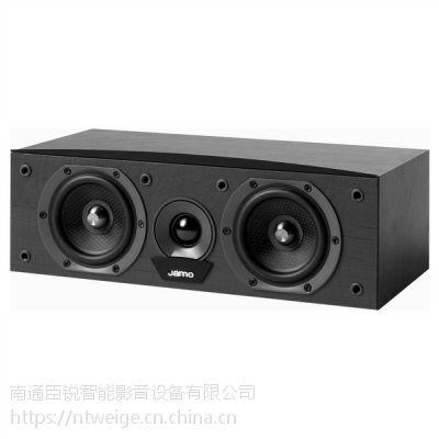 南通家庭影院音响 尊宝Concert系列C60中置音箱